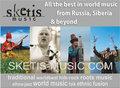 Sketis Music image