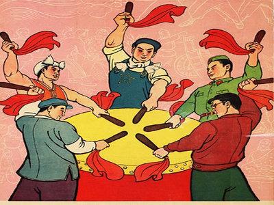 rare chinese and soviet propaganda posters main photo