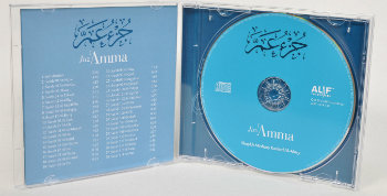 Juz Amma - 30th Part of the Quran | Alif Recordings