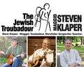 Jewish Troubadour image