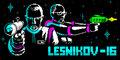 Lesnikov-16 image