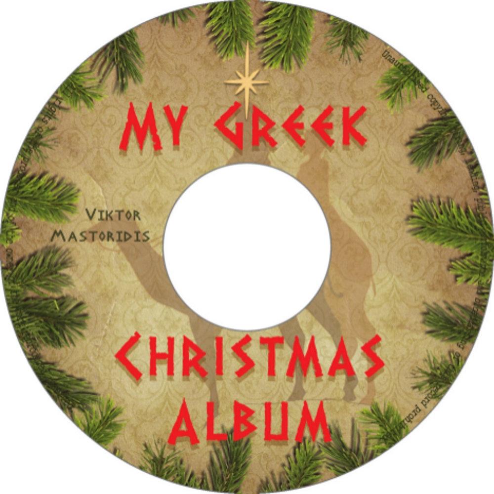 My Greek Christmas Album | Viktor Mastoridis