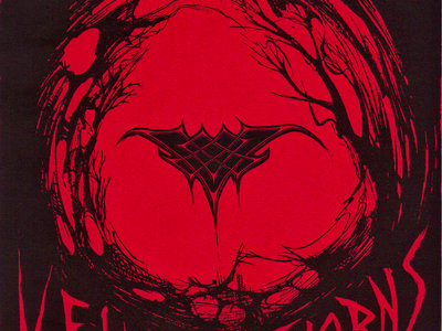 "Veil of Thorns - Lust Beyond Flesh b/w Utopia 7"" Vinyl main photo"