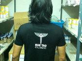 Health As Human Rights T-Shirt Black Medium photo