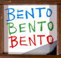 Bentmusic image