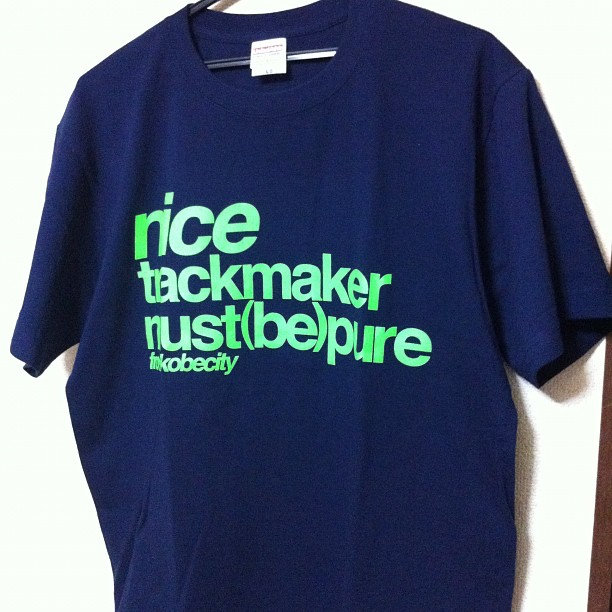 Bandcamp Trackmaker be Pure t-shirt Must Tofubeats Tb-001 Nice From