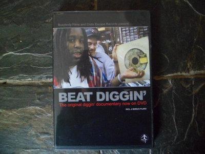 Beat Diggin' DVD main photo