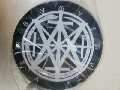 VERBUM VERUS Sigil woven patch main photo