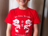 """KINLAY """"No Time To Wait"""" Dragon T-Shirt photo"""