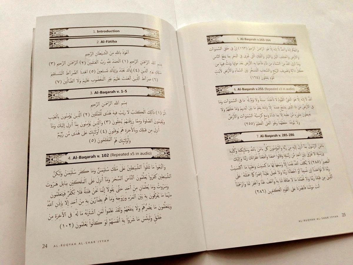 Al-Ruqyah Al-Shariyyah | 2CDs + 64 page booklet | Alif