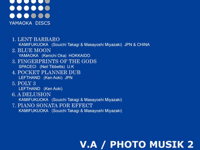 Various Artists - Photo Musik 2 (Yamaoka Discs) | CDR | 2013 main photo