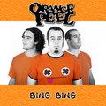 Orange Peel image