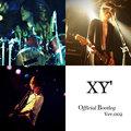 XY' image