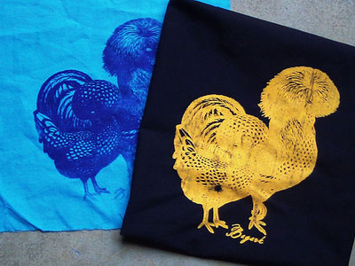 """Begerk"" Fluffy Chickens Patch main photo"
