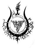 Irkallian Oracle image
