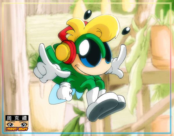 Sega CD Bios/Startup Sega genesis remix | 16 bits band