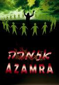 Azamra Music image