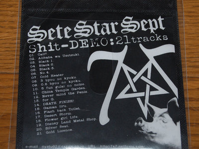 Shit-DEMO:21tracks - CD-R main photo