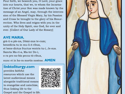 Our Lady of Grace - Marian Card [25 Cards] main photo
