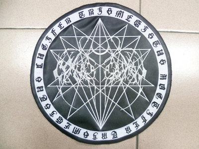 NIGHTBRINGER - Logo / Sigil embroidered backpatch main photo