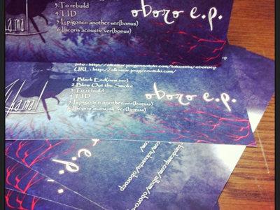 Oboro e.p. Postcard(include bonus track Password) main photo
