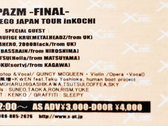 Ticket to SPAZM FINAL on September 20th photo
