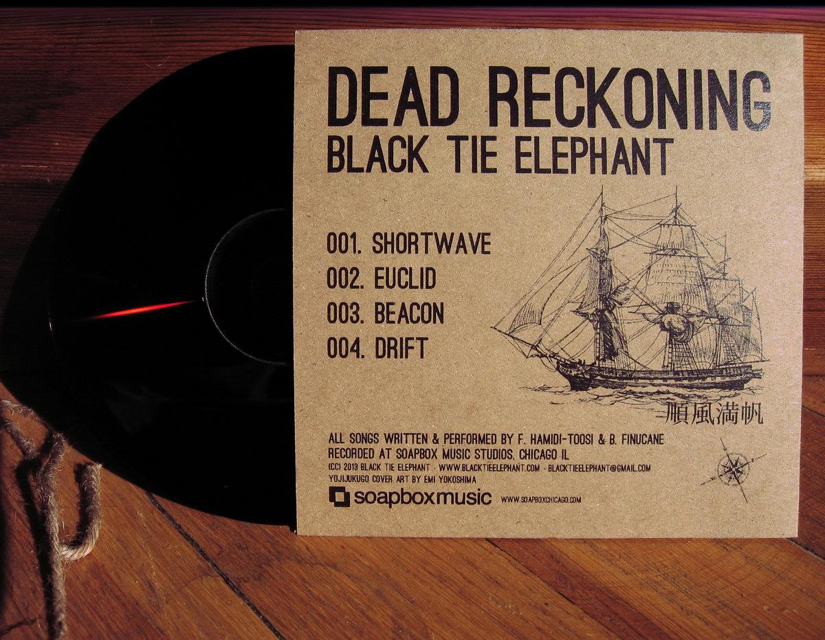 Euclid | Black Tie Elephant