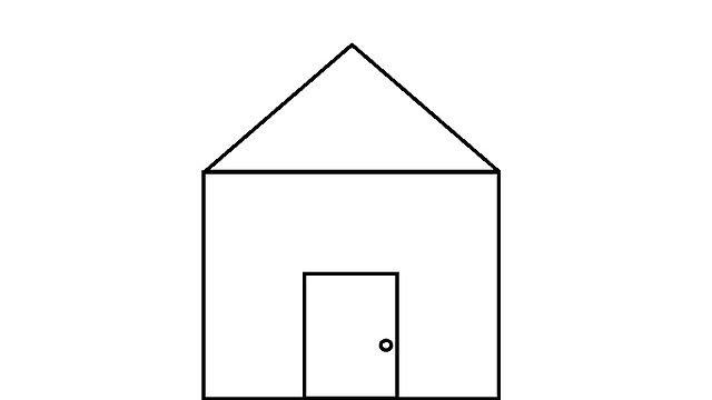 Basic house книги по основам forex бесплатно