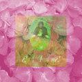 EifiE image