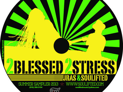 J Ras & SouLifted Summer Sampler 2013 Mix CD main photo
