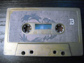 """AMOK060 - the One (family) - """"the One (family)"""" CASSETTE photo"""