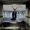EMECIA image