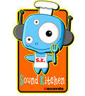 Sound Kitchen Records image