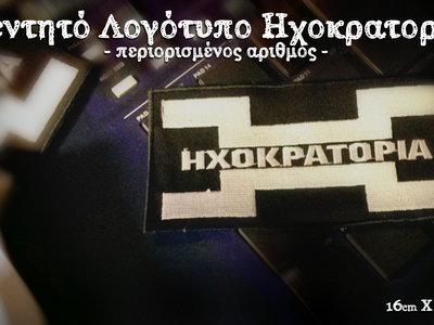 Kentito Logotypo Ihokratoria main photo