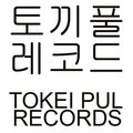 Tokei Pul Records image