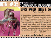 SSF Music Club - Monsters of the Neighborhood ACTION FIGURE #35 photo