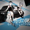 平行四界Quadimension image