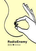 Radio Enemy image
