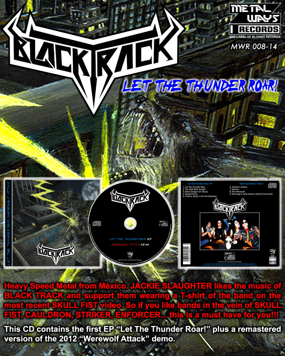 The Werewolf   METAL WAYS RECORDS