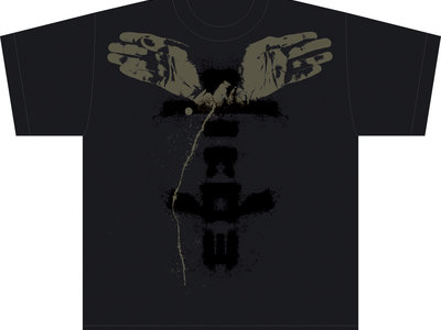 Hands of lead T- Shirt main photo