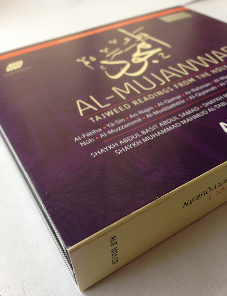 Al-Mujawwad (4CDs) - Tajweed Readings from the Qur'an | Alif