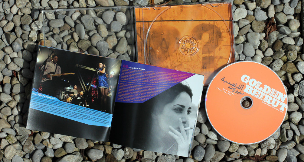 Golden Beirut New Sounds From Libanon Outhere Records