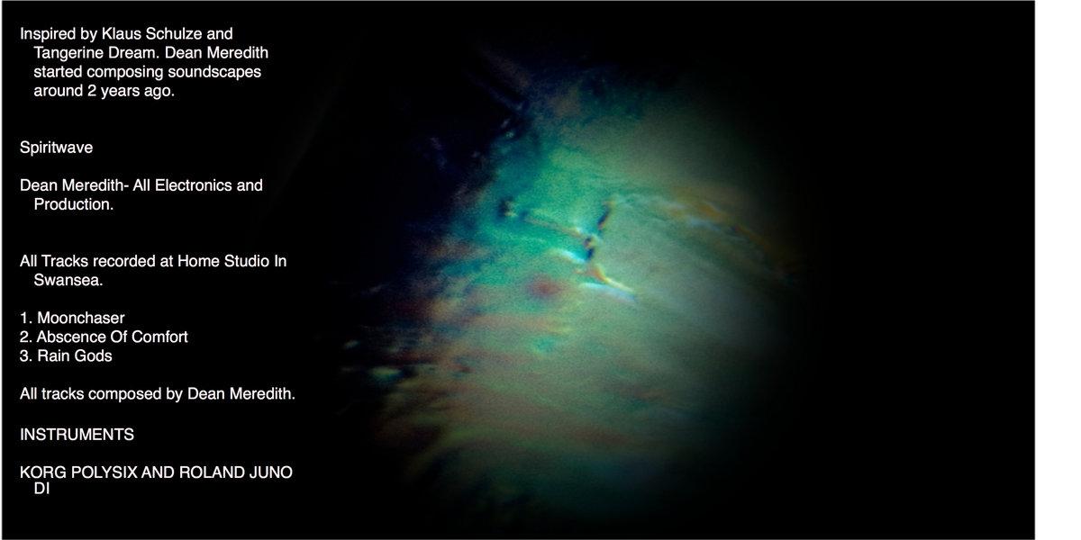 Звуки космические mp3 скачать бесплатно