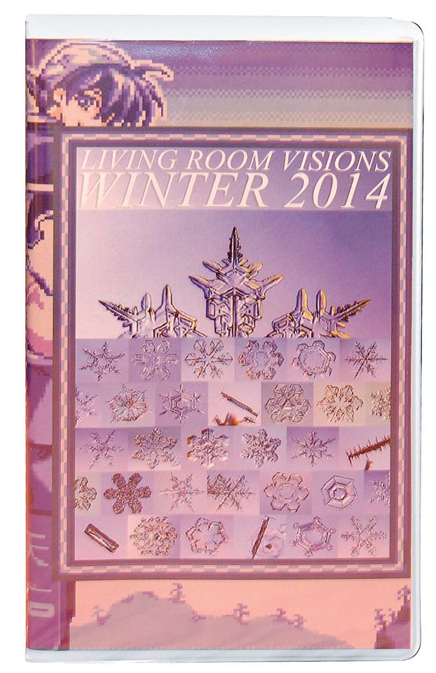LIVING ROOM VISIONS Winter 2014 | Sunup Recordings