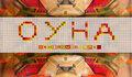 Oyha image