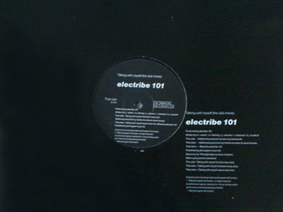 Talking With Myself (The Dub Mixes) - Limited Edition vinyl [MERXX 316] main photo