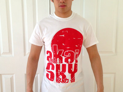 CLEARANCE: Red Sun Design - White T-Shirt main photo