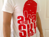 CLEARANCE: Red Sun Design - White T-Shirt photo