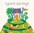 Cynefin Cae Gwyn image