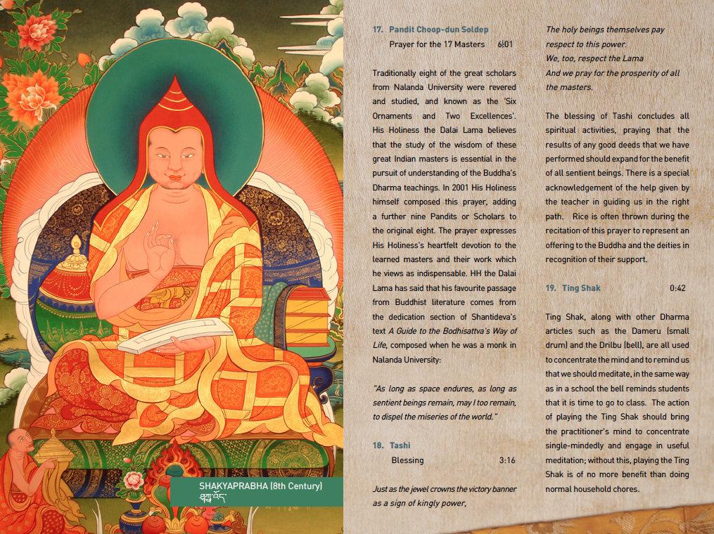 Dolma Puja - Tara prayer | Tashi Lhunpo Monks